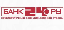 Интернет-банк для физических лиц и другие услуги Банка24.ру
