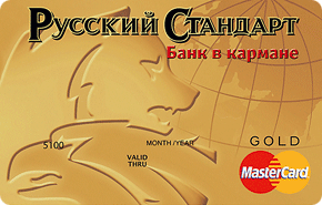 russkiy-standart-Bank-v-karmane-gold
